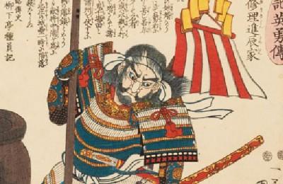 Il SoJutsu (o YariJujtsu): l'arte della lancia
